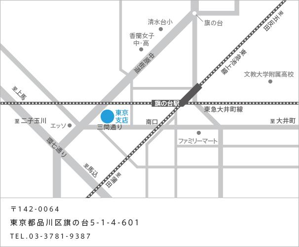 東京都品川区旗の台5-1-4-601